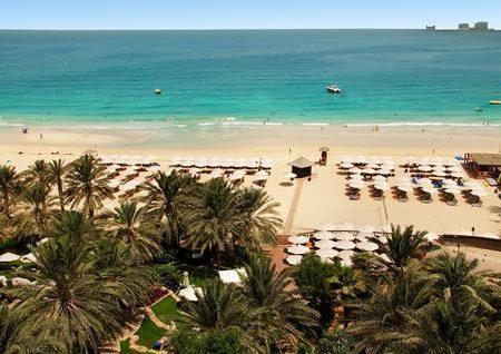 Hilton Dubai Jumeirah vakantie